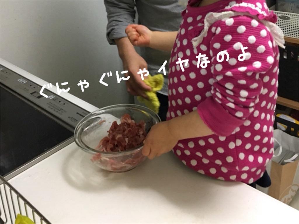 f:id:matsurimama:20170406141852j:image