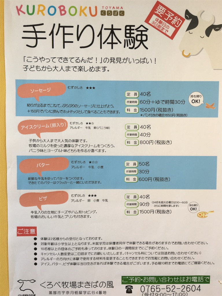 f:id:matsurimama:20170509200649j:image