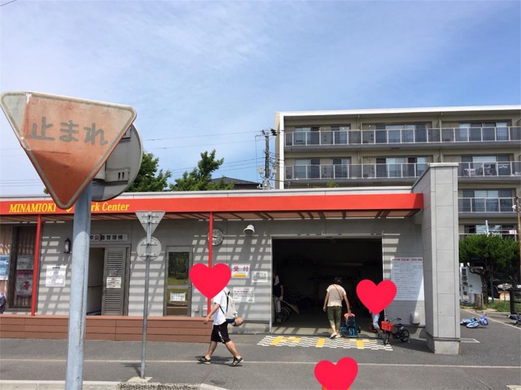 f:id:matsurimama:20170614143248j:image