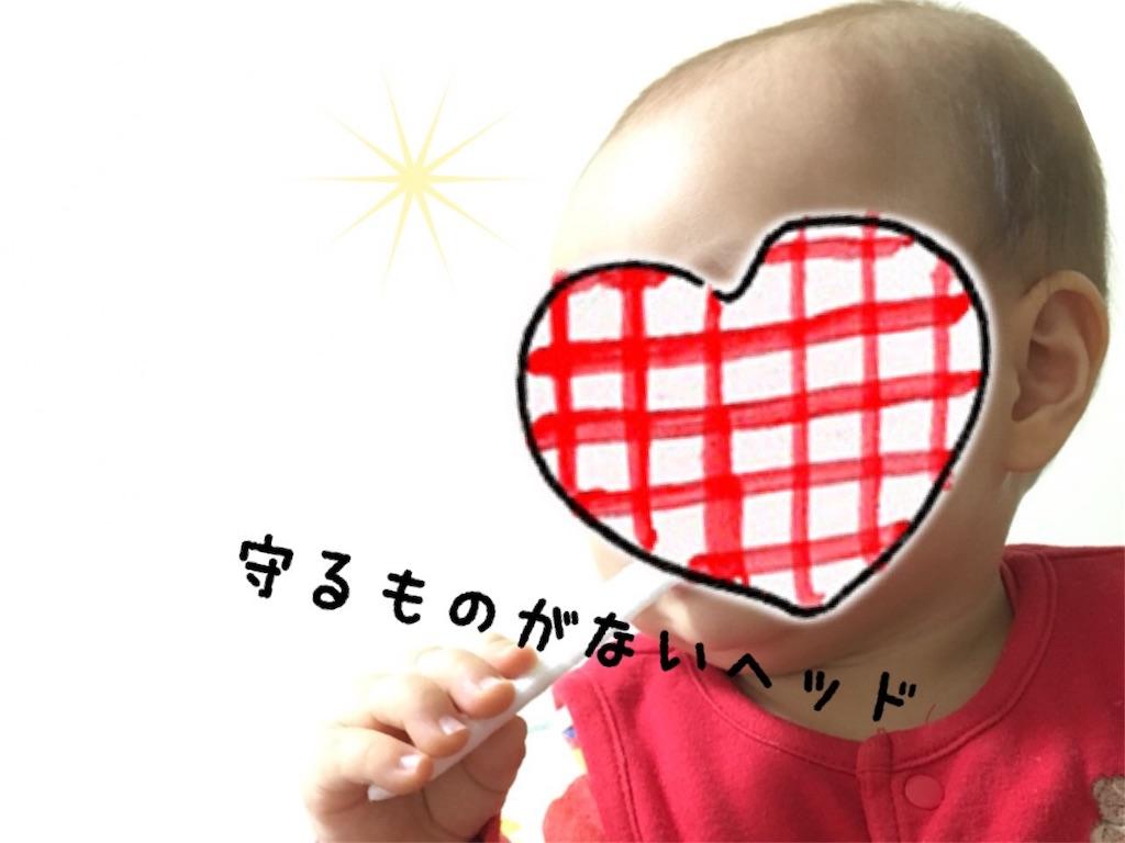 f:id:matsurimama:20171016145159j:image