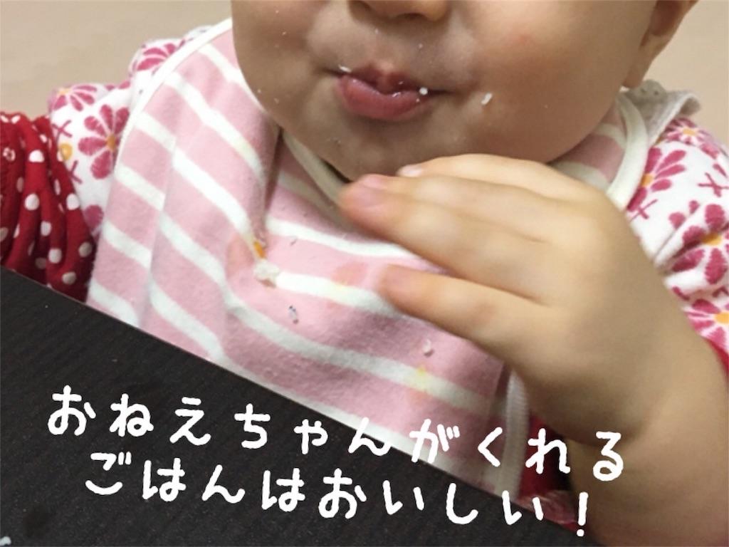 f:id:matsurimama:20171019121013j:image