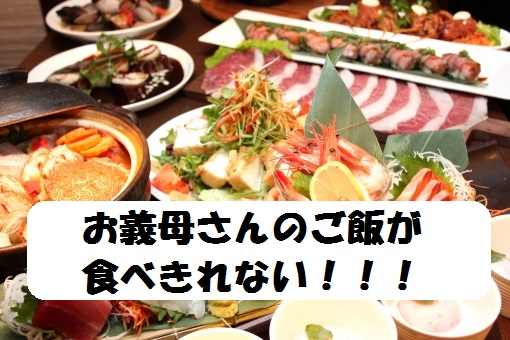 f:id:matsurimama:20171030102430j:plain