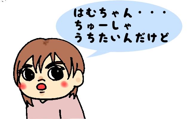f:id:matsurimama:20171130113551j:plain