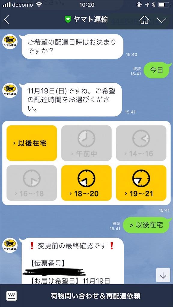 f:id:matsurimama:20171206102435j:image