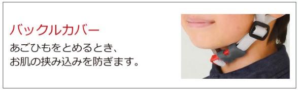 f:id:matsurimama:20171225220544j:plain