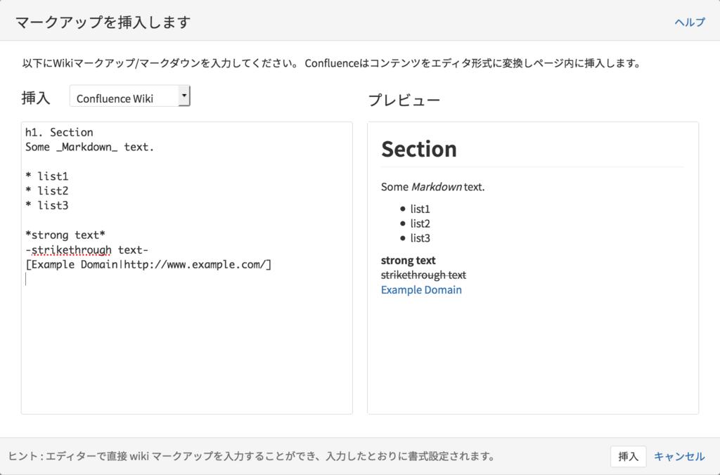 f:id:matsushita-ken:20180506235618p:plain