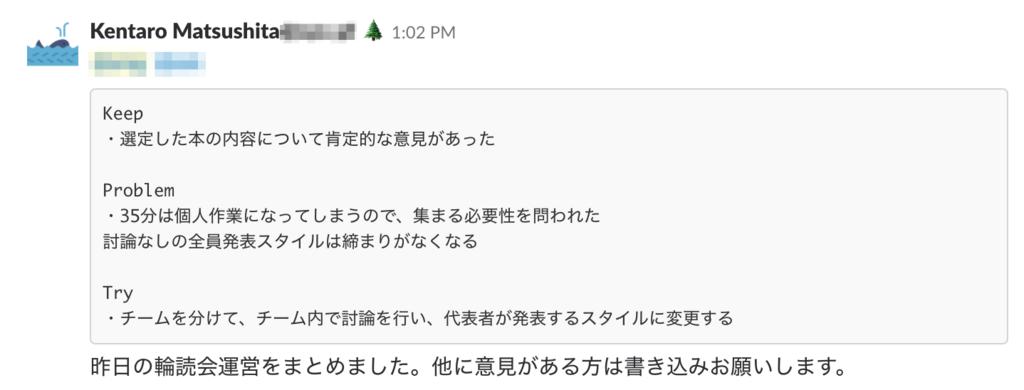 f:id:matsushita-ken:20180806022938p:plain