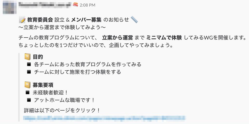 f:id:matsushita-ken:20180917200335p:plain