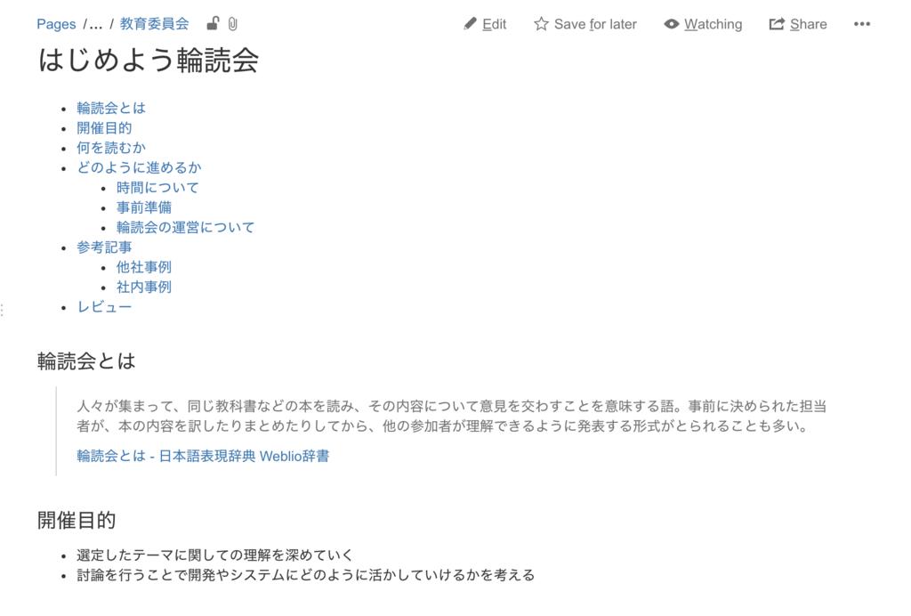 f:id:matsushita-ken:20180927005027p:plain