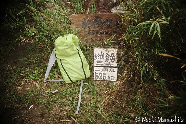 f:id:matsushita-photo:20190103221518j:plain