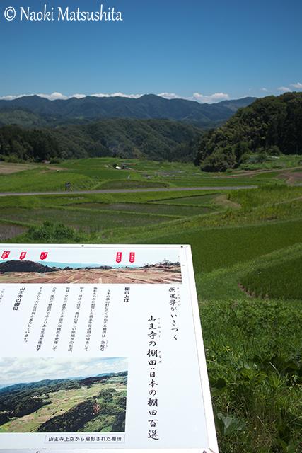 f:id:matsushita-photo:20190628200035j:plain