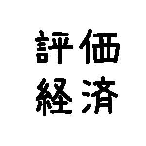 f:id:matsushou:20180218152345p:plain