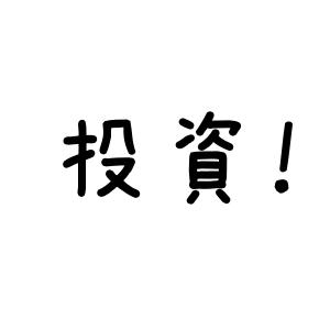 f:id:matsushou:20180317120225p:plain