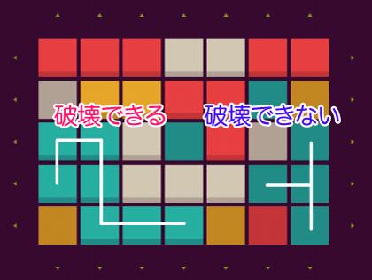 f:id:matsusyo:20171203010233p:plain