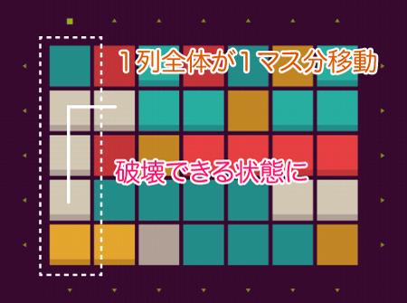 f:id:matsusyo:20171203012035p:plain