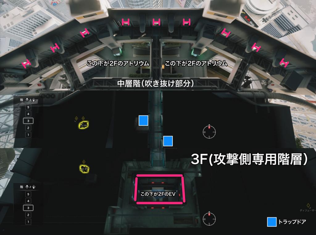 f:id:matsusyo:20171208044446j:plain