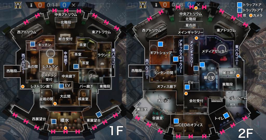 f:id:matsusyo:20171208044515j:plain