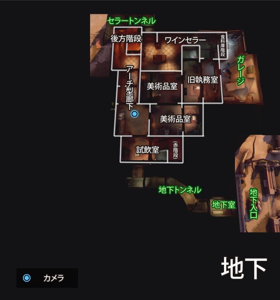 f:id:matsusyo:20180608060531j:plain