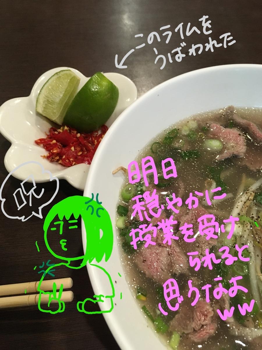 f:id:matsutabi:20190623184524j:plain