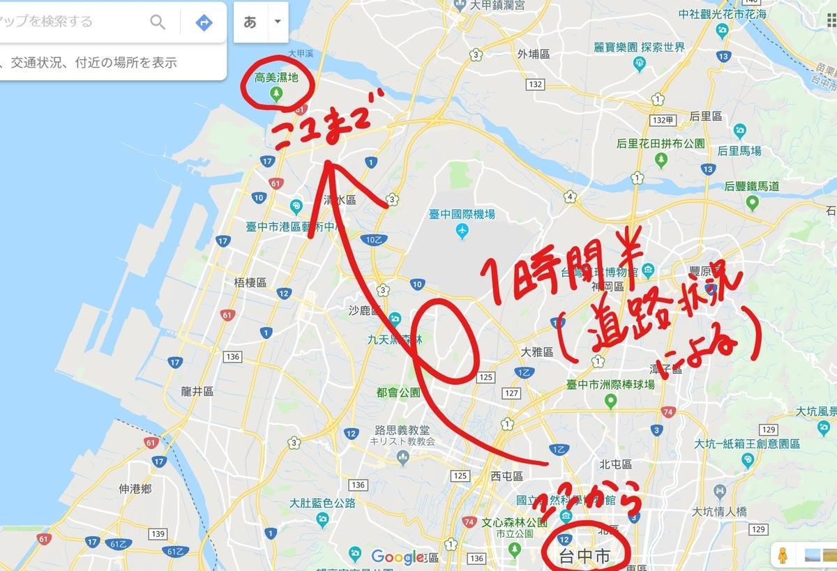 f:id:matsutabi:20190710173252j:plain