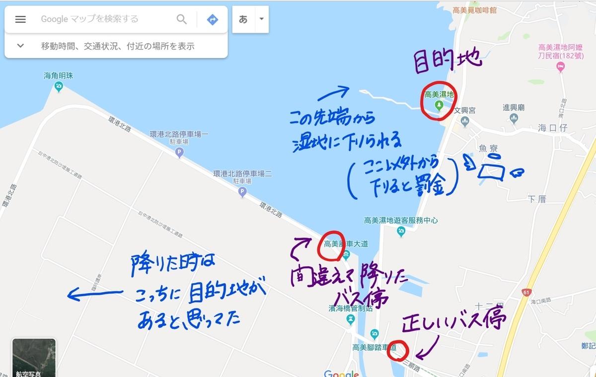 f:id:matsutabi:20190710173355j:plain