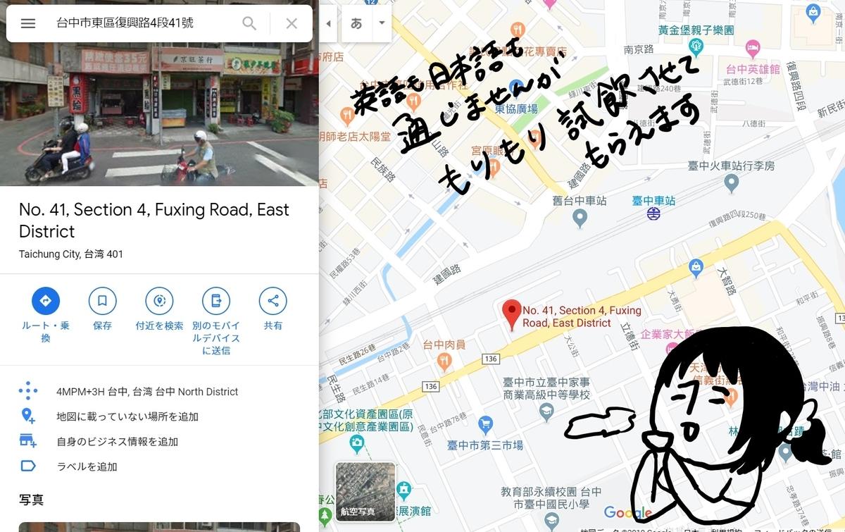 f:id:matsutabi:20190731232023j:plain