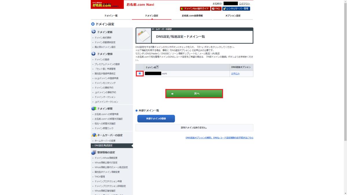 f:id:matsutaira:20201217231049p:plain