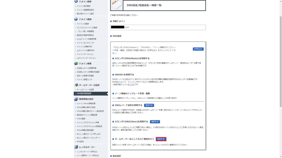 f:id:matsutaira:20201217231055p:plain