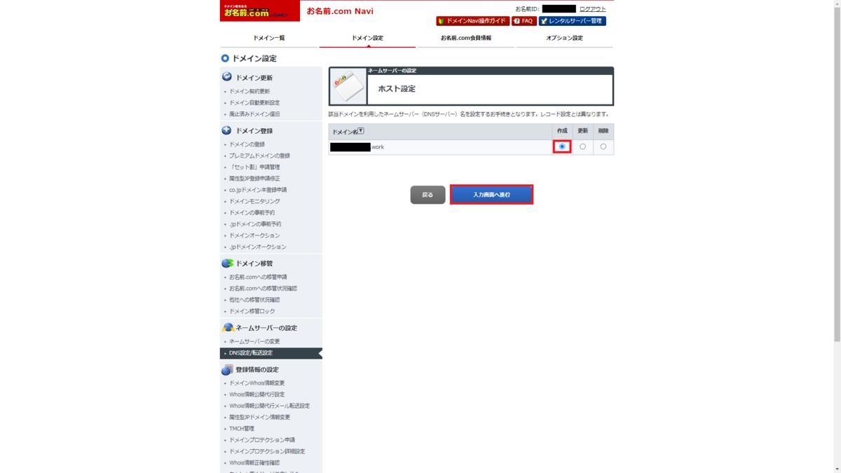 f:id:matsutaira:20201217231059p:plain