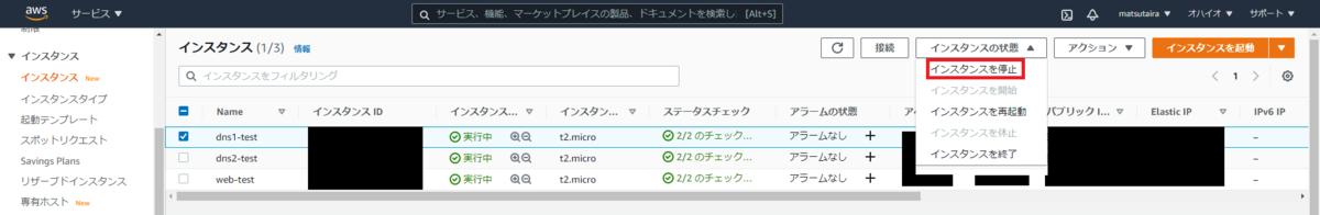 f:id:matsutaira:20201221004345p:plain