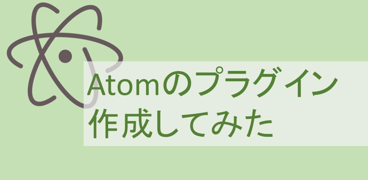 f:id:matsutaira:20210423105625p:plain