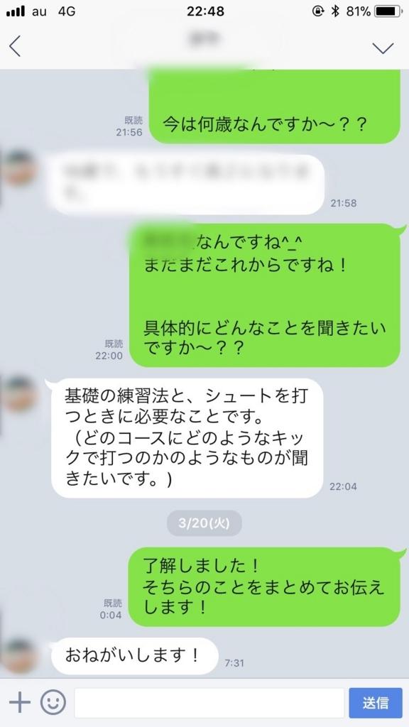 f:id:matsutaka0804:20180324191215j:plain