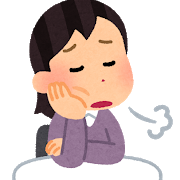 f:id:matsutakeenoki:20180410100852p:plain