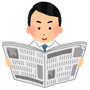 f:id:matsutakeenoki:20190108201811p:plain