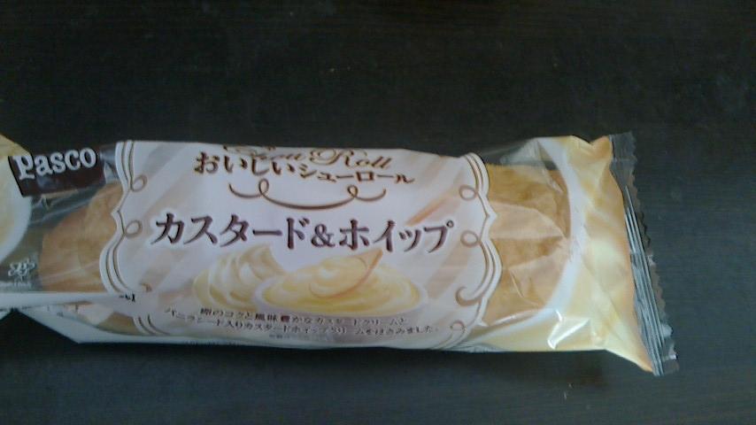 f:id:matsutakeenoki:20190204123343j:plain