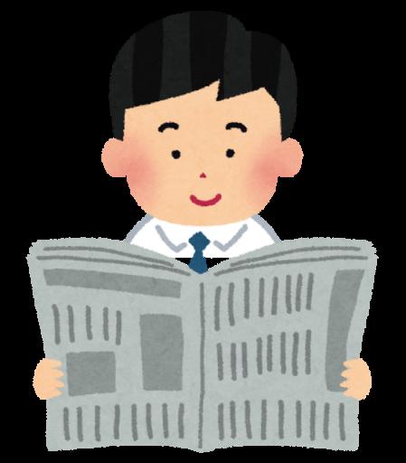 f:id:matsutakeenoki:20190923122107p:plain