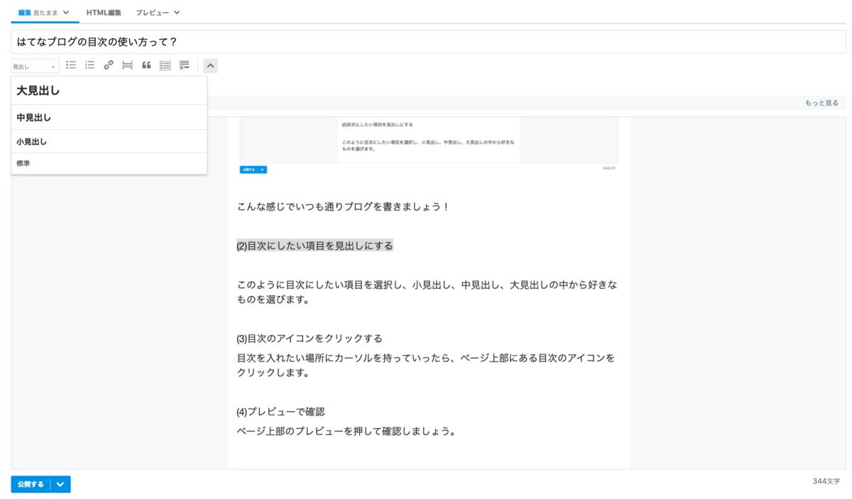 f:id:matsutakeno-osuimono:20190418211942p:plain