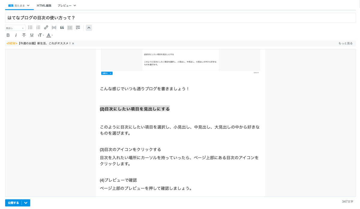 f:id:matsutakeno-osuimono:20190418212152p:plain