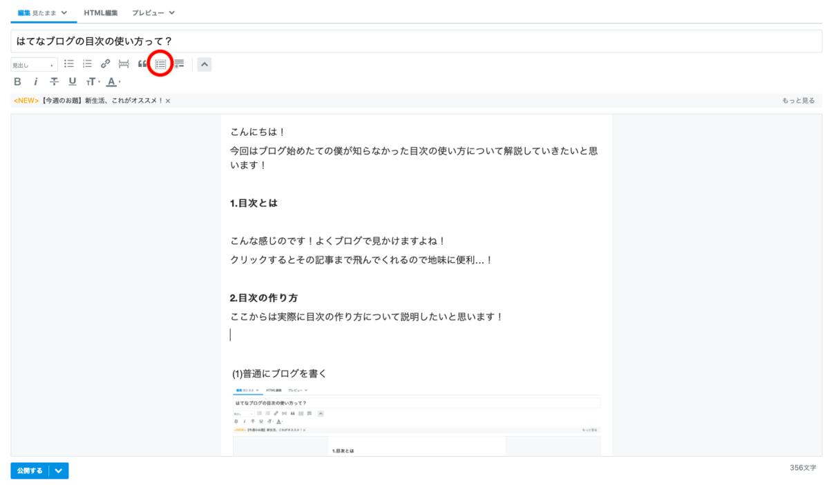 f:id:matsutakeno-osuimono:20190418213659p:plain