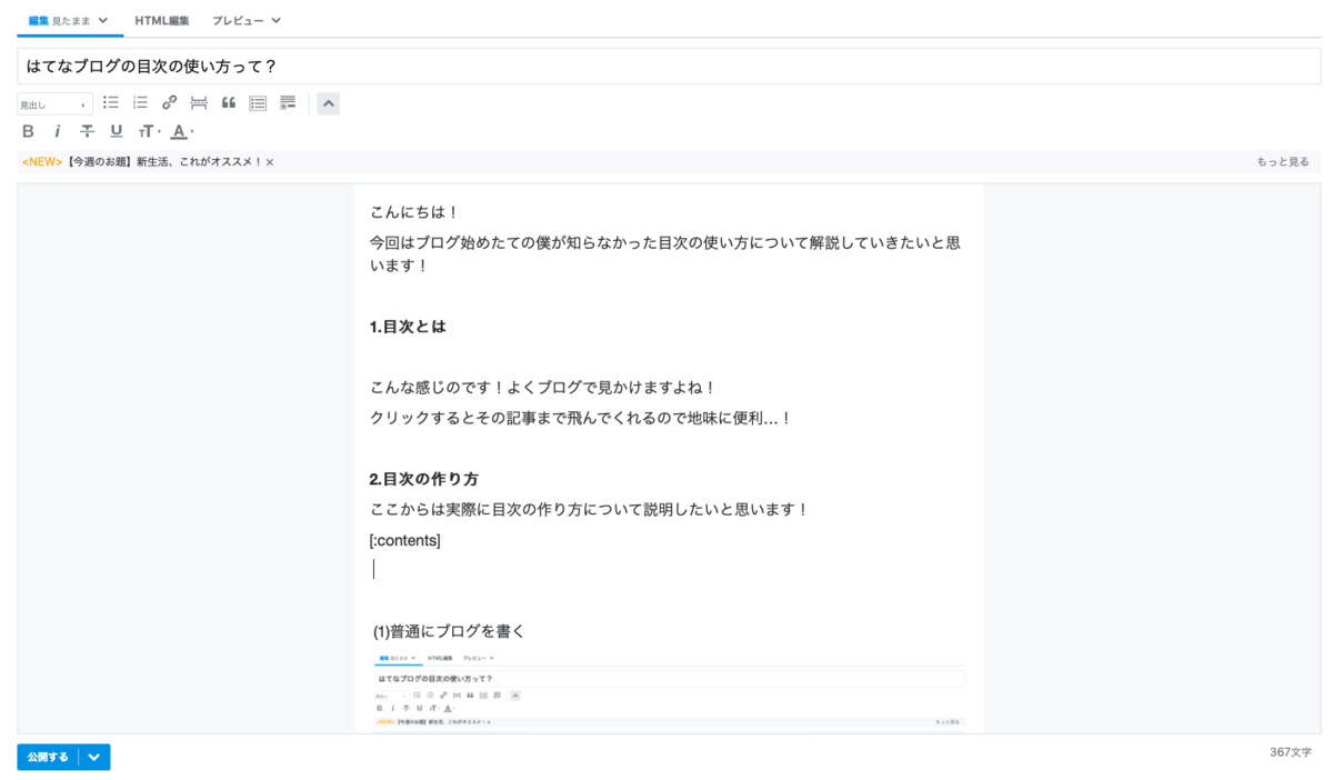 f:id:matsutakeno-osuimono:20190418213742p:plain