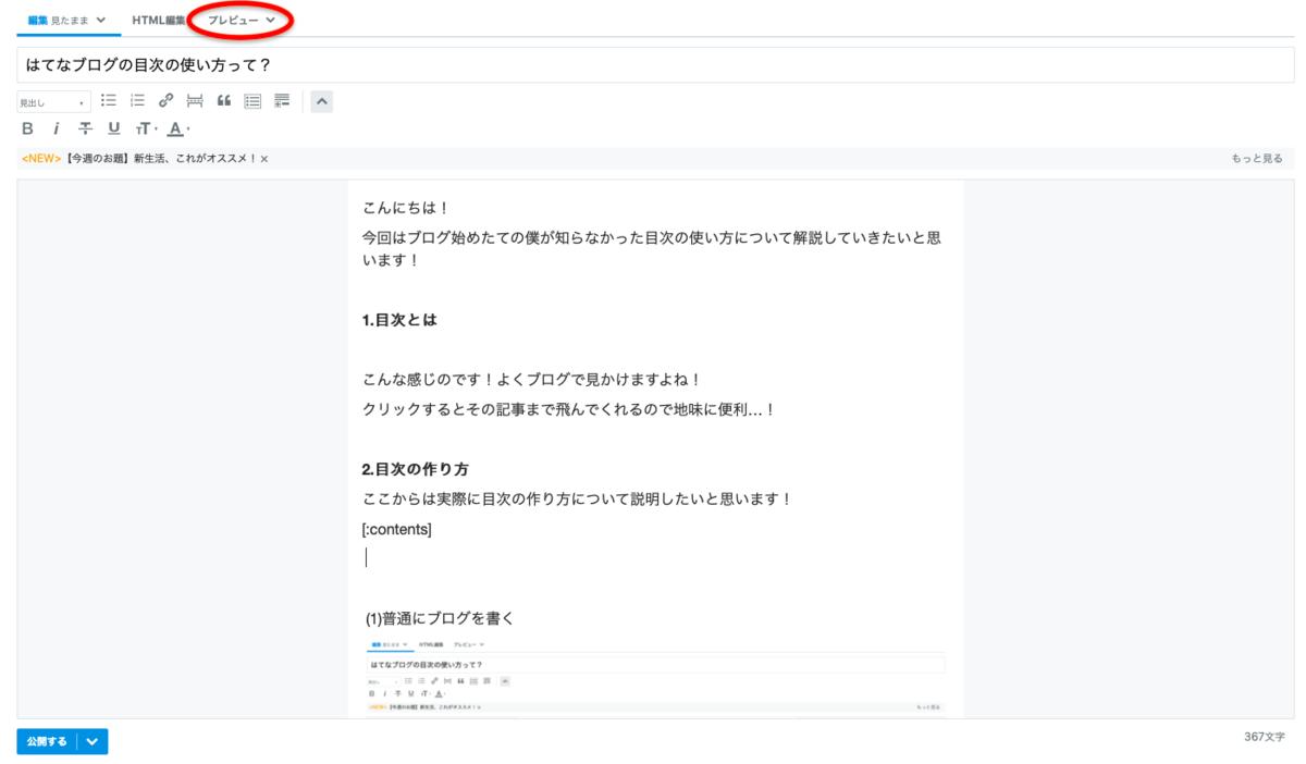 f:id:matsutakeno-osuimono:20190418214651p:plain