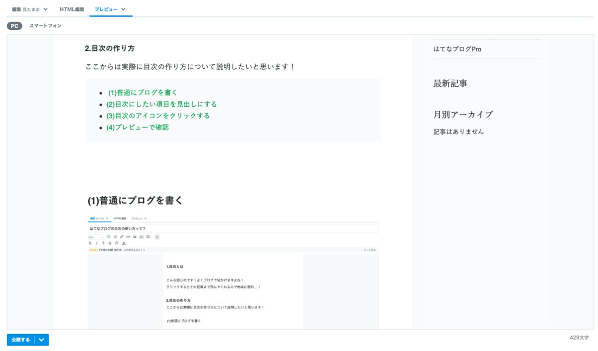 f:id:matsutakeno-osuimono:20190418214716p:plain