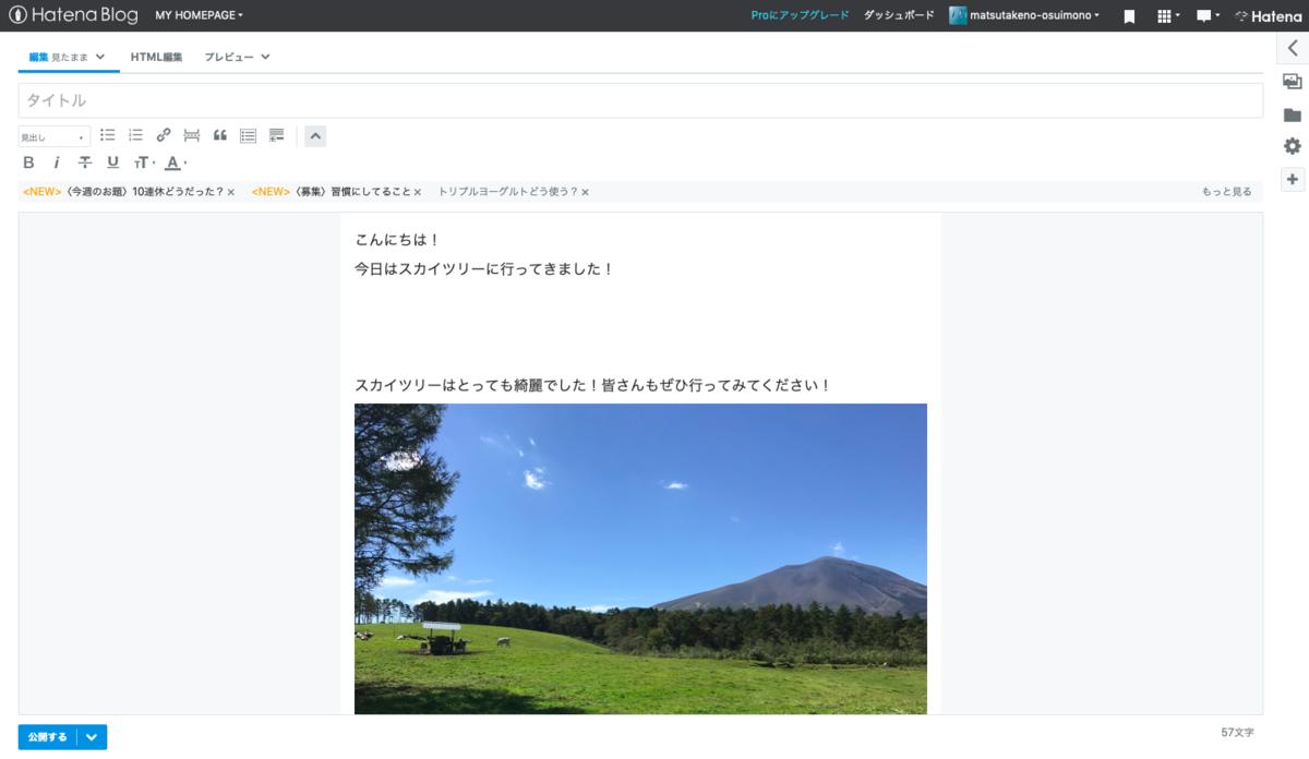 f:id:matsutakeno-osuimono:20190509005609p:plain