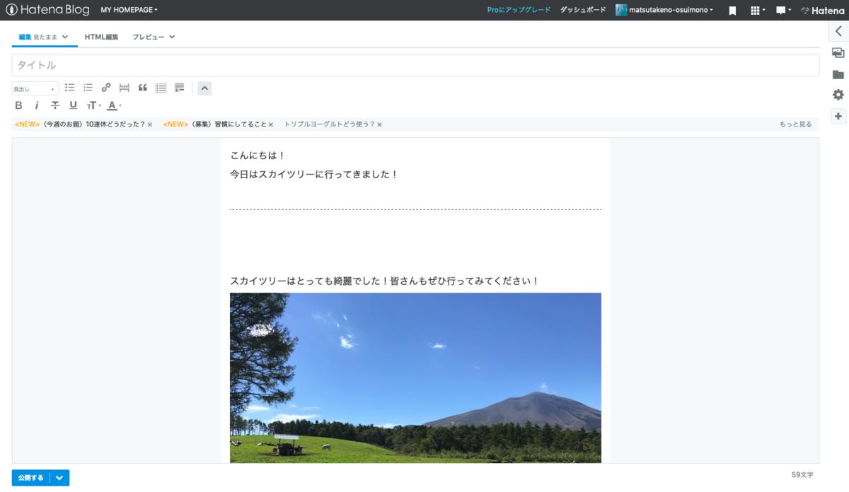 f:id:matsutakeno-osuimono:20190509005646p:plain