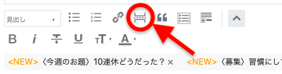 f:id:matsutakeno-osuimono:20190509005946p:plain