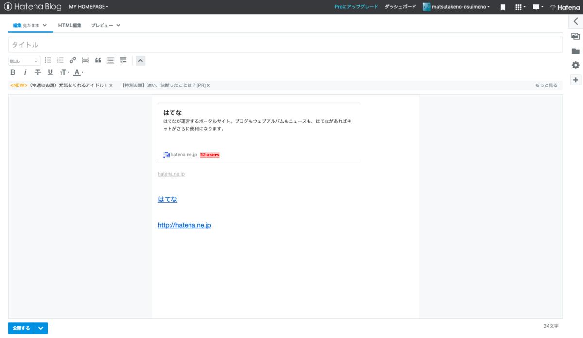 f:id:matsutakeno-osuimono:20190529160616p:plain