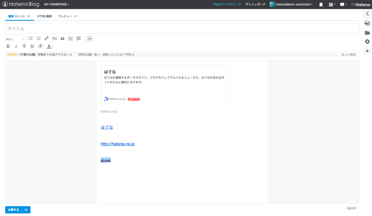 f:id:matsutakeno-osuimono:20190529160620p:plain
