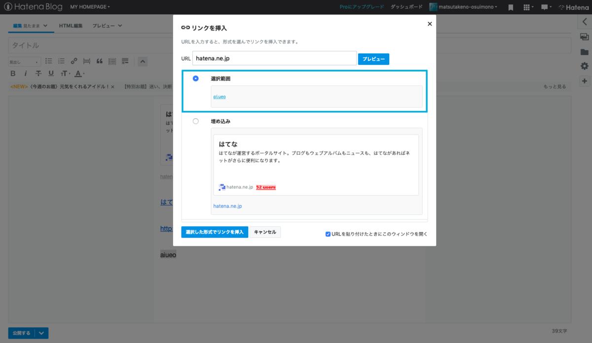 f:id:matsutakeno-osuimono:20190529160624p:plain