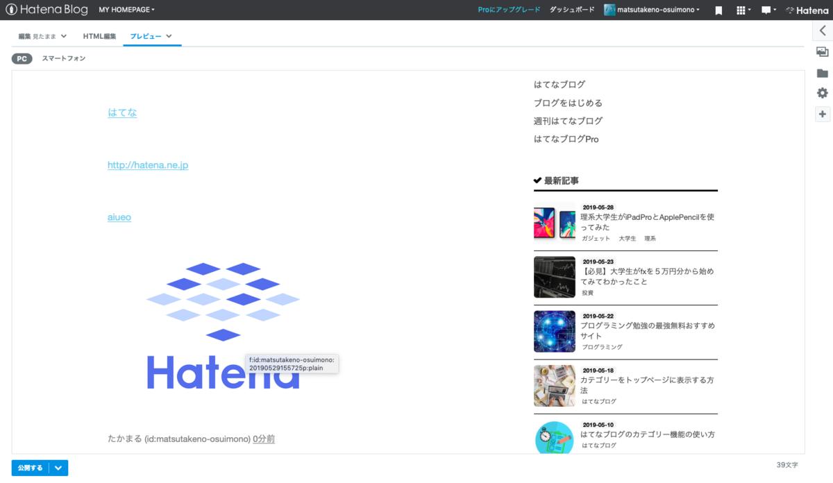 f:id:matsutakeno-osuimono:20190529162607p:plain