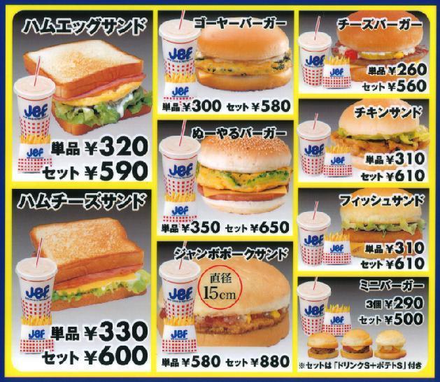 f:id:matsutakeshi4444:20160625173356j:plain